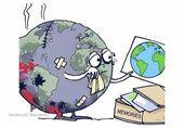 funpot: Erinnerungen.jpg von Sylke   – Protect our Planet – #Erinnerungenjpg #FUNPOT #Planet #Protect #Sylke