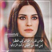الناس تلدغ واني ابو كلب الفطير Funny Arabic Quotes Arabic Quotes Funny