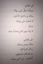 صور عن الفراق والوداع صور حزينة مكتوب عليها كلام فراق ميكساتك Cool Words Arabic Quotes Photo Quotes