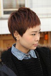 24 besten Kurzfrisuren für asiatische Frauen 2018 — Alles für die besten Frisuren