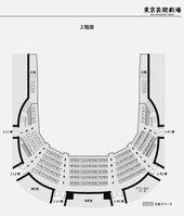東京芸術劇場プレイハウス2階座席表 座席表 芸術劇場 芸術