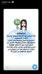 Pin By زينه On ي Ecard Meme Memes Peanuts Comics