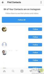 بررسی نام و آیدی پروفایل های اینستاگرام تلگرام واتس اپ لاین بی تالک و متصل به شماره مورد نظر که در گوش Instagram Followers Instagram Photo And Video