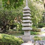 Setagaya Park Japanischer Garten Wien Travelcontinent Japanischer Garten Japanischer Garten Wien Wien
