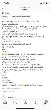 Pin By Didi Abdulghani On Mimi Mimi Post