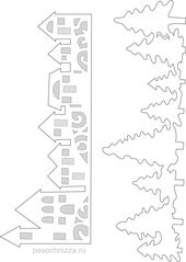 Image result for paper cutting for the new j …