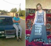 İlişki Getirmeyecek 45 Garip Arkadaşlık Sitesi Profil Resimleri – Sayfa 6/9 – Wackyy