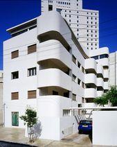 Bruno House, 3 Strauss Street von Zeev Haller, 1933 – 10 von Tel Aviv