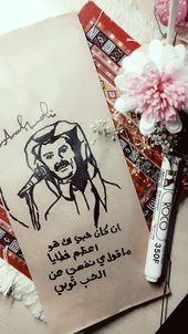 Pin By Amal On تصويري ورسمي Book Cover Books Art