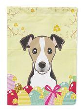 Easter Egg Hunt 2-Sided Garden Flag