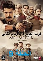 موقع سلسلة التركية 2018 جميع مسلسلات تركية Book Cover Movie Posters Books