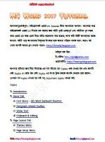Microsoft word bangla tutorial e-books free