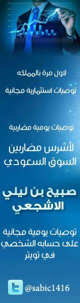 مضاربات الاسهم السعودية توصيات يومية مجانية Lockscreen Lockscreen Screenshot