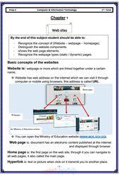 مذكرة Computer للصف الثاني الإعدادي الترم الأول Basic Concepts Information Technology Webpage
