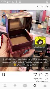 Pin By Ms Almelhi On عطورات Body Skin Care Skin Care Mask Lovely Perfume