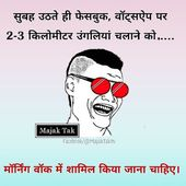 350+ Hindi Jokes, Hindi Chutkule, Finest Humorous Jokes in Hindi, Santa Banta Jokes -…