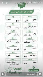 Pin By Ghadur Noor On Learn English Learn English English Language Learning Learn Arabic Language