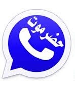 Pin By احمد کرملاچعب On Lieux A Visiter App Logo Retail Logos Android Apps Free