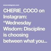 What does mon cheri coco mean