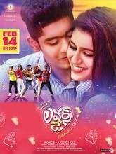 Telugu movierulz