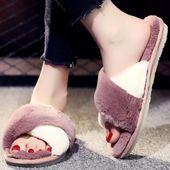 Zapatillas de casa de piel esponjosa   – Best Shoes