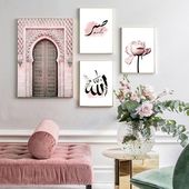 Islamic Architecture, Alhambra Hassan Mosque, Allah Muhammad,Pink Flower, Home Wall Art, Nordic Wall Art, Housewarming Gift