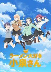 Pin By Animena On Funny Hits Anime Films Koizumi L Anime