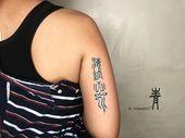 Heiner Flüsse. Chuan Zeichen und Symbole sind integriert. Ich bin mit diesem Effekt zufrieden. Wie …