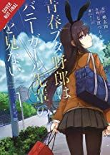 Epub Free Rascal Does Not Dream Of Bunny Girl Senpai Manga Pdf