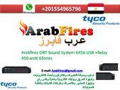 Arabfires Obt Sound System 6456 Usb Relay 450 Watt 6zones System Sound System Usb