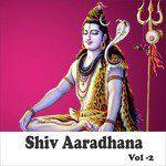 Subah Subah Le Shiv Ka Naam Kar Le Bande Ye Shubh Kaam Song Download Maha Shivratri Eternal Shiva Bhajans Song Online Only Songs Music Albums Shiva Bhajans
