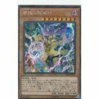 YuGiOh Card 3x Cross Porter LODT-EN002