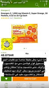 Pin By Aa On Shopping Site Body Skin Care Vitamins Health Drink