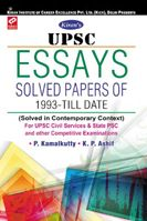 Upsc Essay Solved Paper Content Introduction 1993 My Vision Of India In 2025 A D The Emerging Global Order Politi Good Model Question Book For Writing