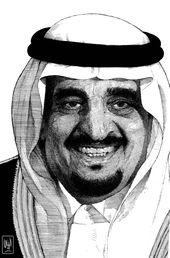 King Fahd Saudi Arabia Culture Ksa Saudi Arabia Doodle Patterns