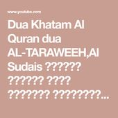 Dua Khatam Al Quran Dua Al Taraweeh Al Sudais الشيخ السديس دعاء القنوت التراويح ختم القرآن Youtube Math Math Equations