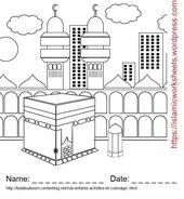 Islamic Studies Worksheets For Kindergarten Kaaba Ka Bah Colouring Page Islamic Wor Kindergarten Worksheets Printable Kindergarten Worksheets Islamic Studies