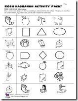 KS1 Rosh Hashanah Cloze Procedure Worksheet / Activity Sheet