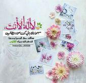 أستغفرالله وأتوب إليه On Instagram لا إله إلا أنت سبحانـــكـ إني كنت من الظالمين ضــــــــاقت بــــــكـ الدنيا رددها فذكــ Holy Quran Instagram Posts Islam