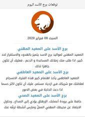 ابراج اليوم In 2020 Lululemon Logo Logos Retail Logos