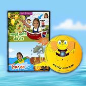 Note After Purchasing The Dvd You Need To Send You Order Number A Soft Copy Of Your Child S Passport Size With Images Passports For Kids Animated Cartoons Cartoon Gifs