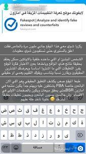 Pin By Wafa On امازون منتجات ع النت Analyze Periodic Table