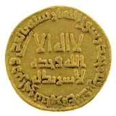 Islamic Gold Coin Umayyad Caliphate 726 7 Ad Goldinvestment Gold Coins Coins Ancient Coins