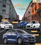 أسعار السيارات 2021 Cars Car Vehicles