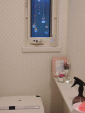 便器の奥の茶色い汚れを簡単に取る方法 重曹でできる掃除術 トイレ