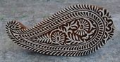 Traditional Paisley Indian Henna Carved Wood Block Stamp Paisly Swirl Mermaid Tail   – DIY Projects