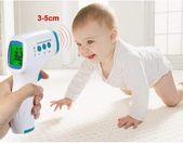 جهاز قياس الحرارة Digital Thermometer Thermometer Forehead Thermometer