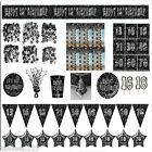 Details about 80th Birthday Party Supplies Black Gold Decorations Tableware Plat…