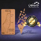 خريطة فلسطين على شكل بازل Palestine Map Map Poster