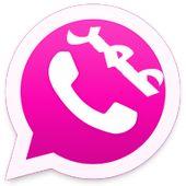 تنزيل واتس اب عمر باذيب الوردي App Logo Android Apps Free Vodafone Logo